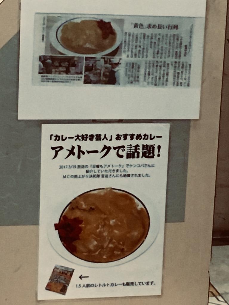f:id:hikarujinzai:20190116042801j:plain