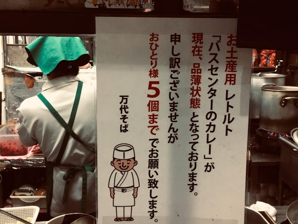 f:id:hikarujinzai:20190116042841j:plain