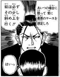 f:id:hikarujinzai:20190514145224j:plain