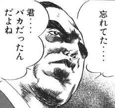 f:id:hikarujinzai:20190514145613j:plain