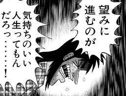 f:id:hikarujinzai:20190514150200j:plain