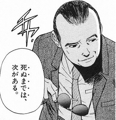 f:id:hikarujinzai:20190520233751p:plain