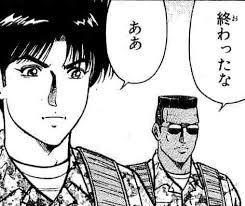 f:id:hikarujinzai:20190520234400j:plain