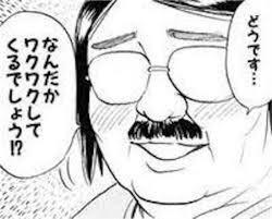 f:id:hikarujinzai:20190523124356j:plain