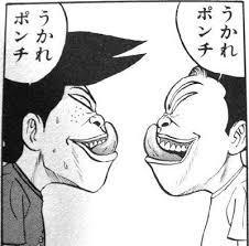 f:id:hikarujinzai:20190528130549j:plain