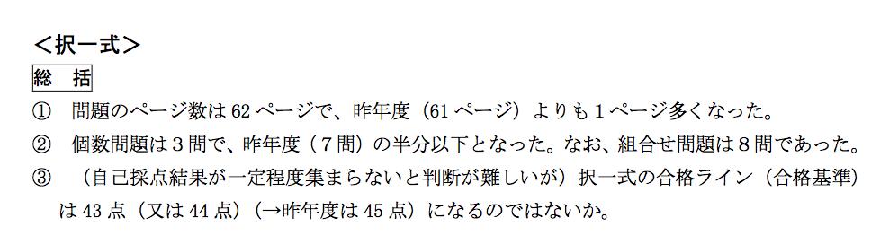 f:id:hikarujinzai:20190903191704p:plain