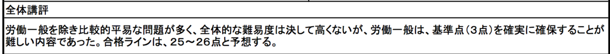 f:id:hikarujinzai:20190903194044p:plain