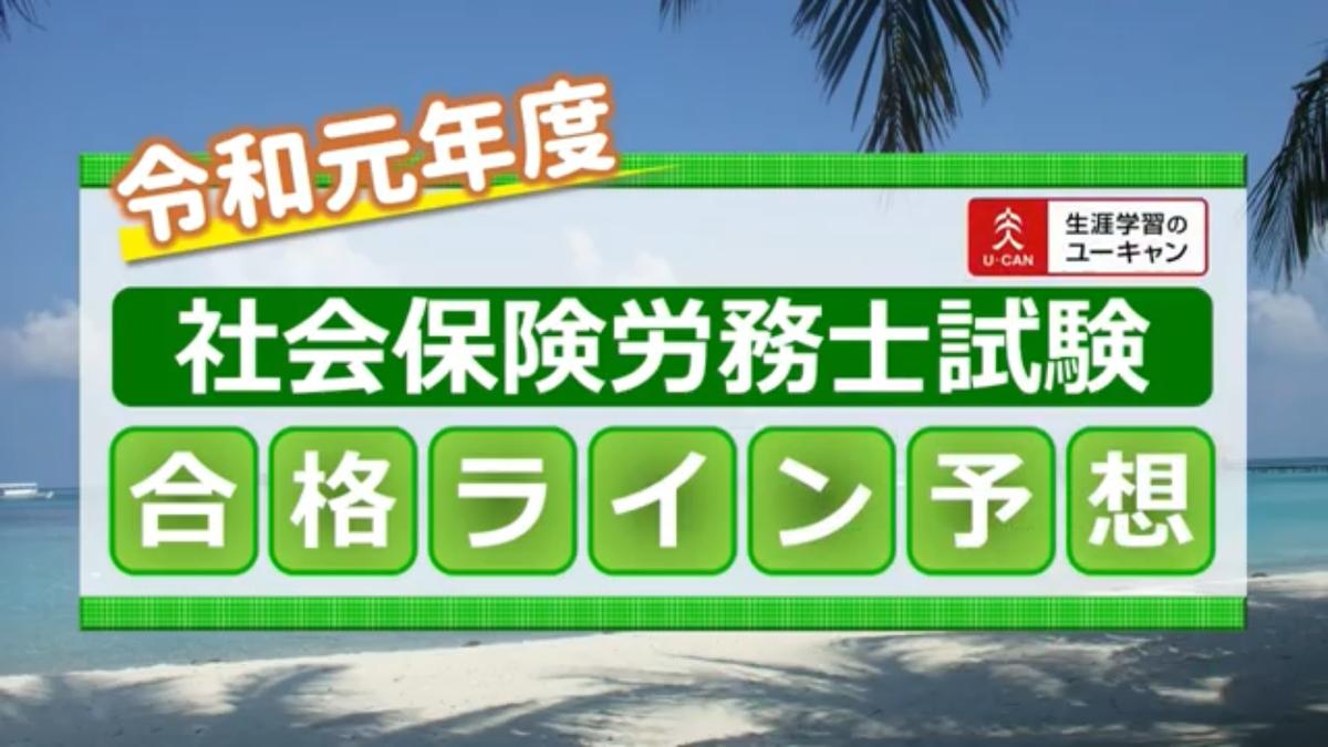 f:id:hikarujinzai:20190915184942p:plain