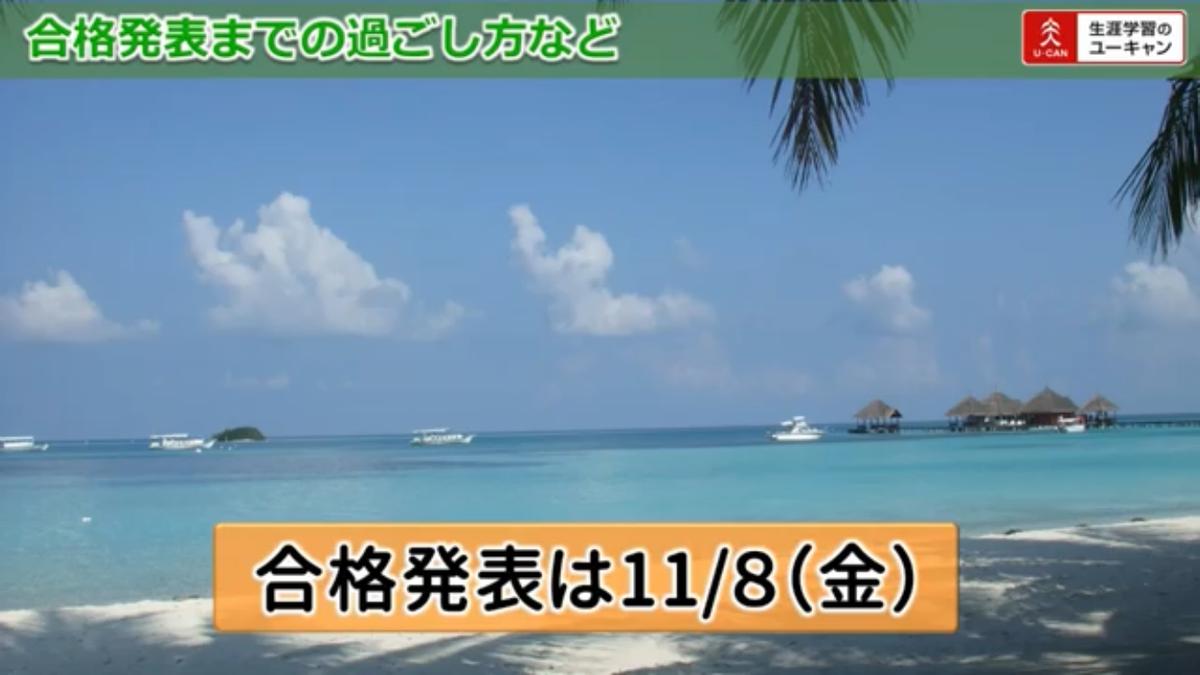 f:id:hikarujinzai:20190915190557p:plain