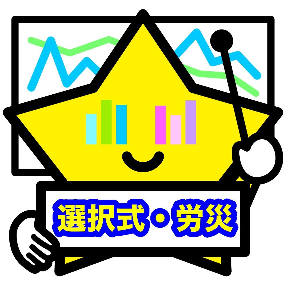 f:id:hikarujinzai:20190919084107j:plain