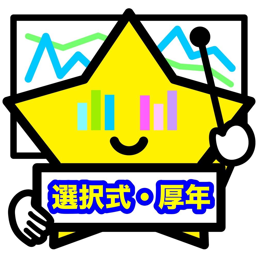 f:id:hikarujinzai:20190922220242j:plain