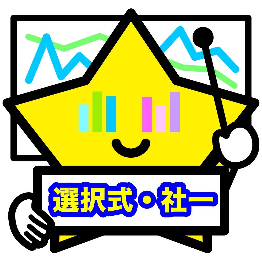 f:id:hikarujinzai:20190924204522j:plain