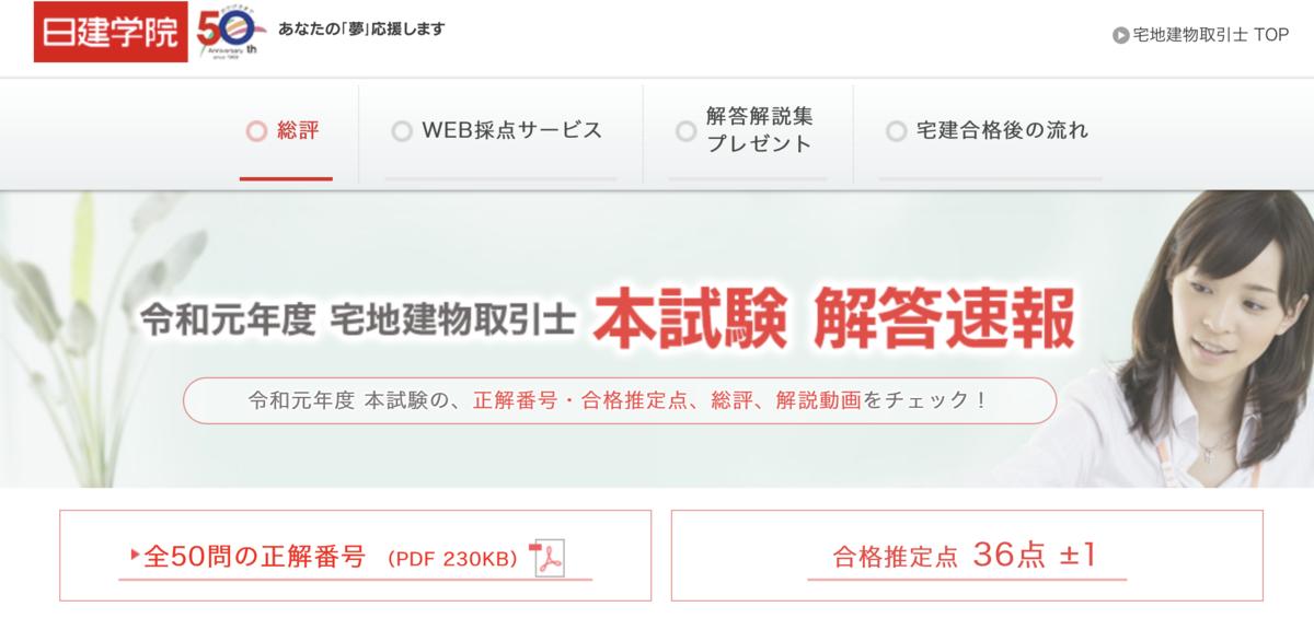 f:id:hikarujinzai:20191021214926p:plain