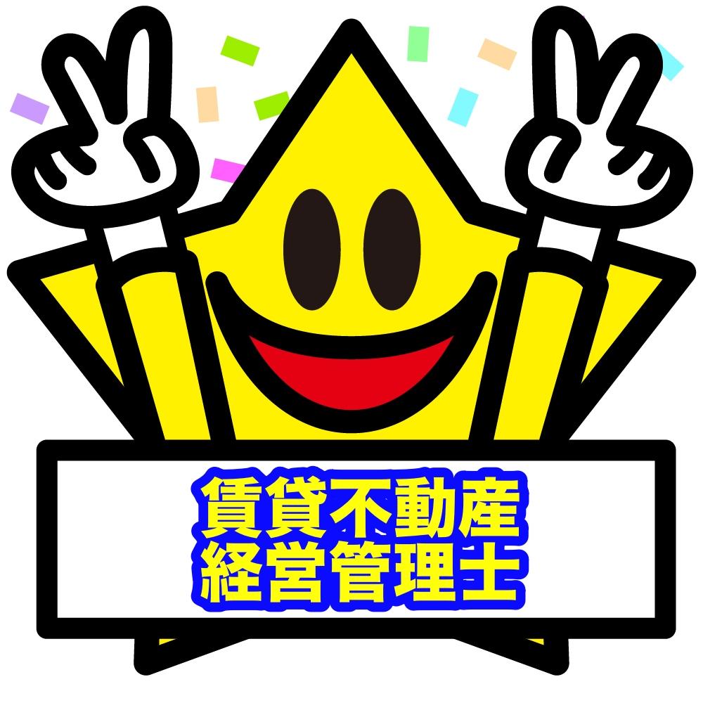 f:id:hikarujinzai:20191109071128j:plain
