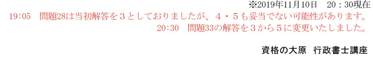 f:id:hikarujinzai:20191110221504p:plain