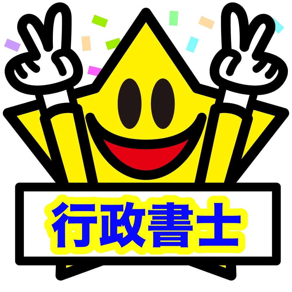 f:id:hikarujinzai:20191111201859j:plain