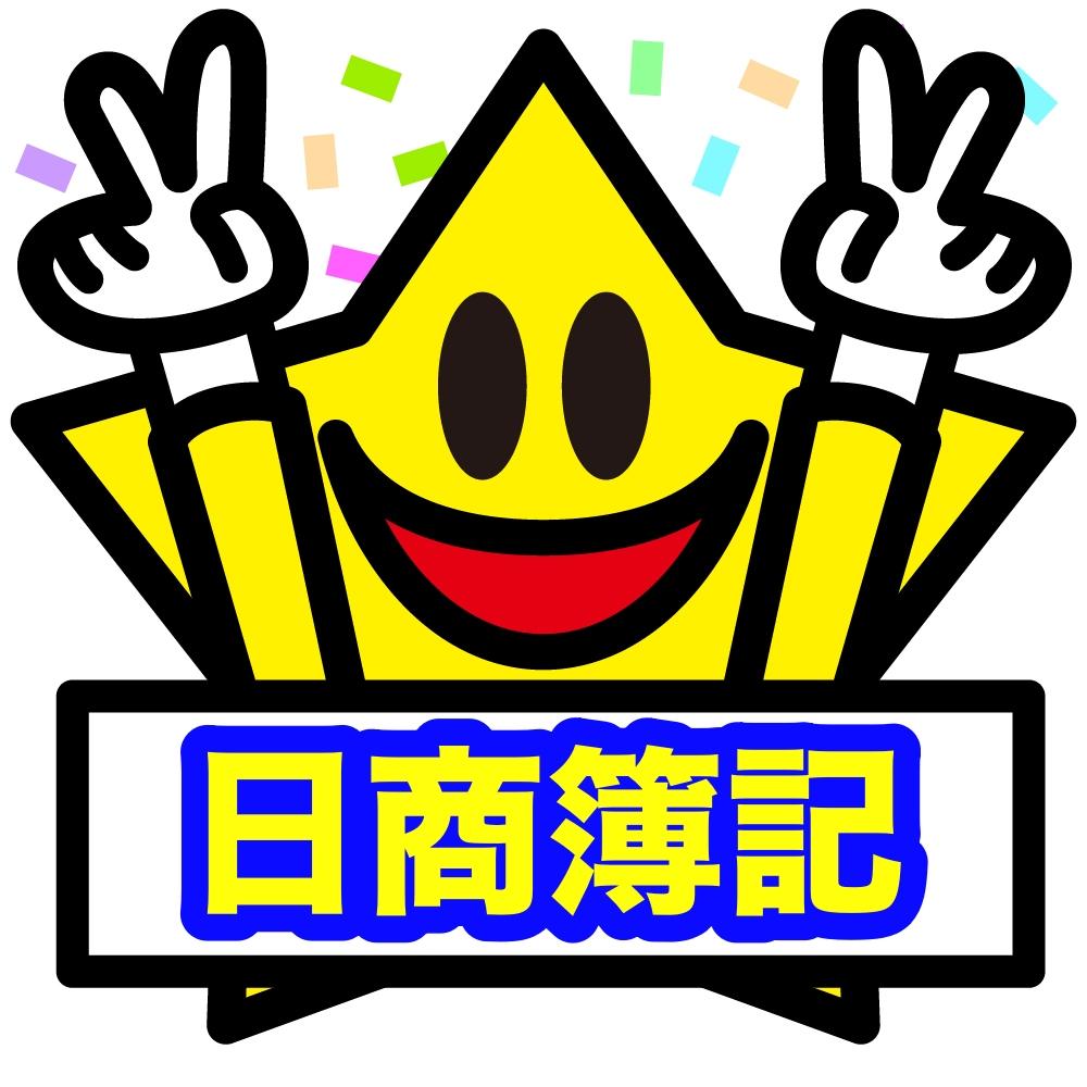 f:id:hikarujinzai:20191114062205j:plain