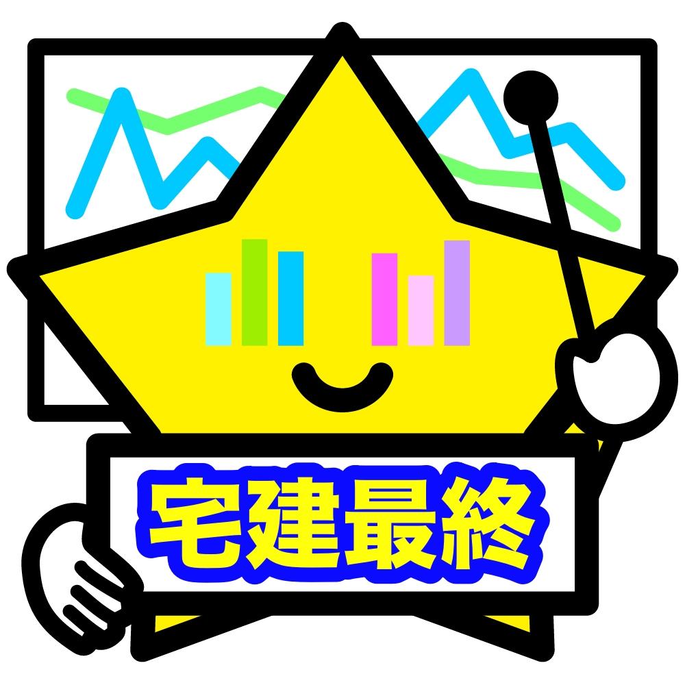 f:id:hikarujinzai:20191122202518j:plain