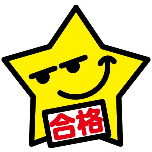 f:id:hikarujinzai:20200316234959j:plain