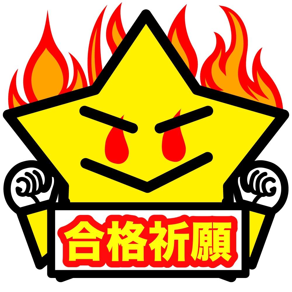 f:id:hikarujinzai:20200319013454p:plain