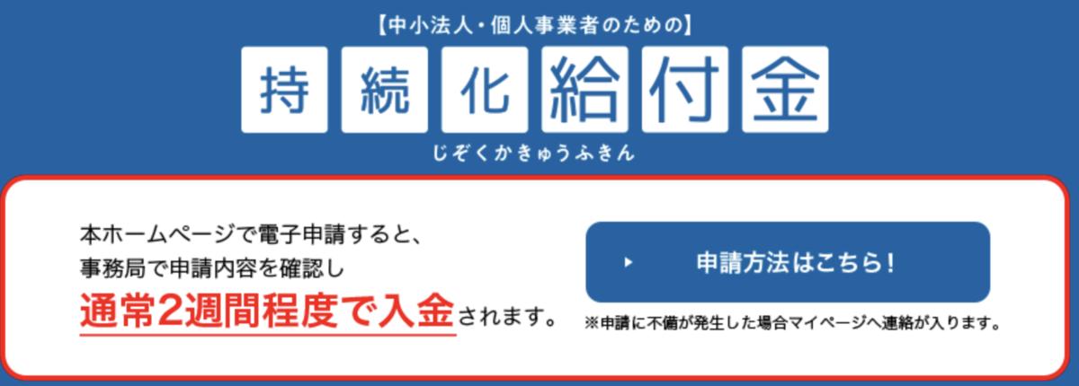 f:id:hikarujinzai:20200502233551p:plain