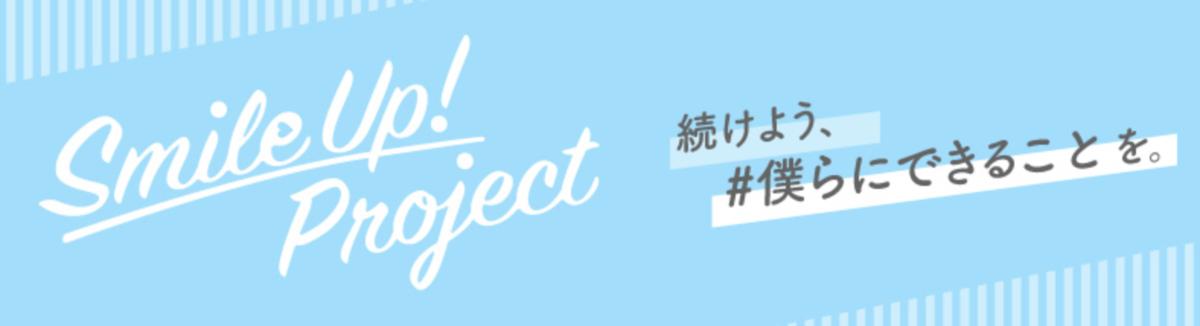 f:id:hikarujinzai:20200504071120p:plain