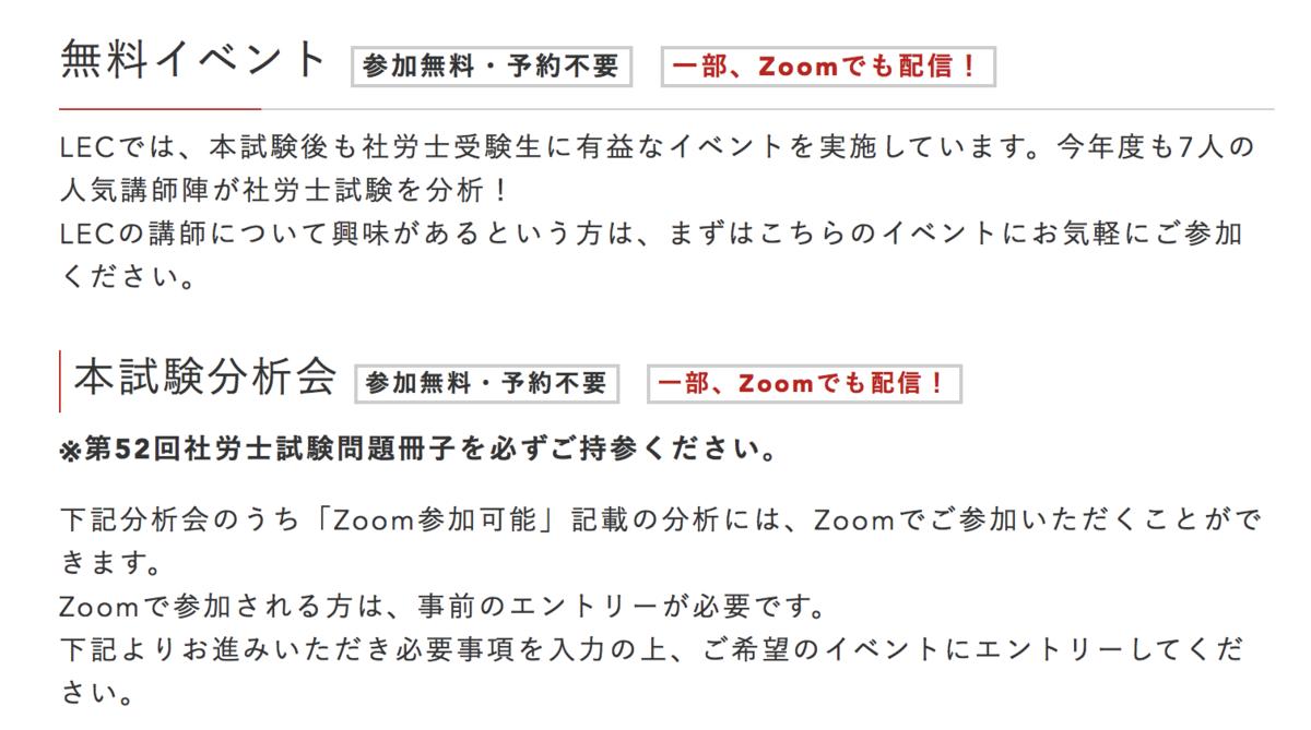 f:id:hikarujinzai:20200825061411p:plain