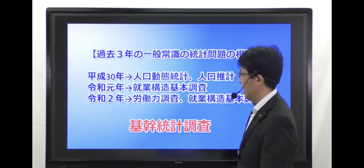 f:id:hikarujinzai:20200831001232p:plain