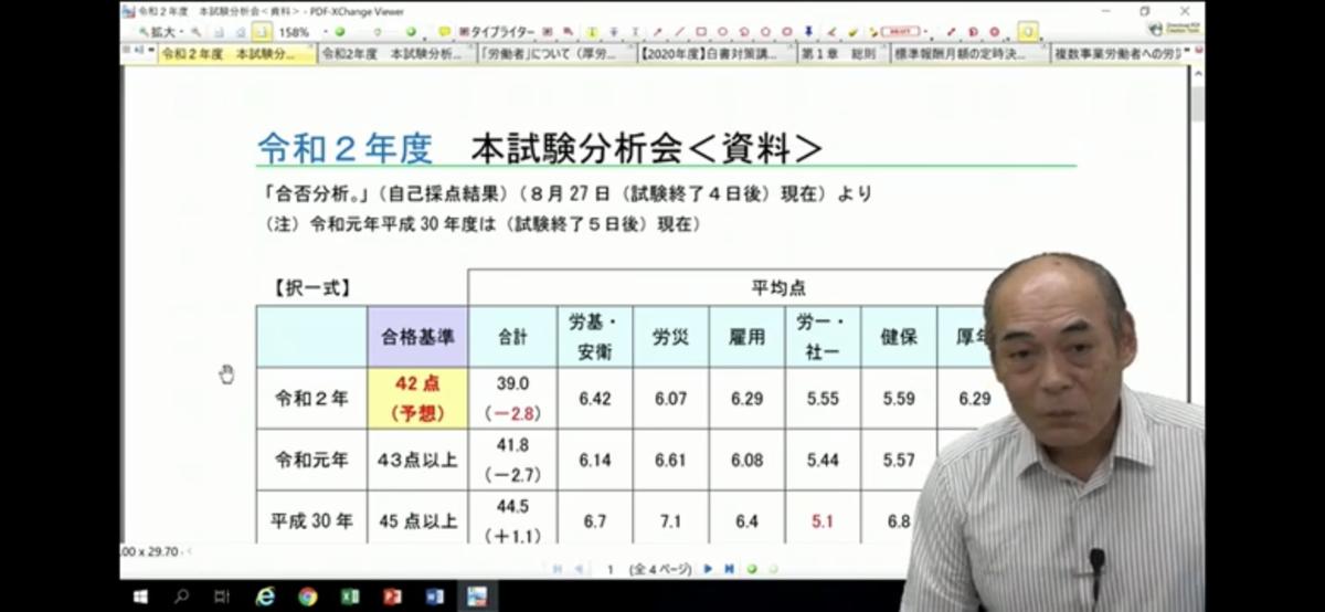 f:id:hikarujinzai:20200901051504p:plain