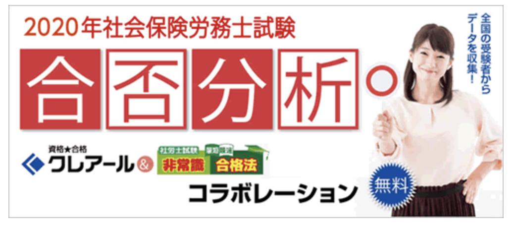 f:id:hikarujinzai:20200901055117p:plain