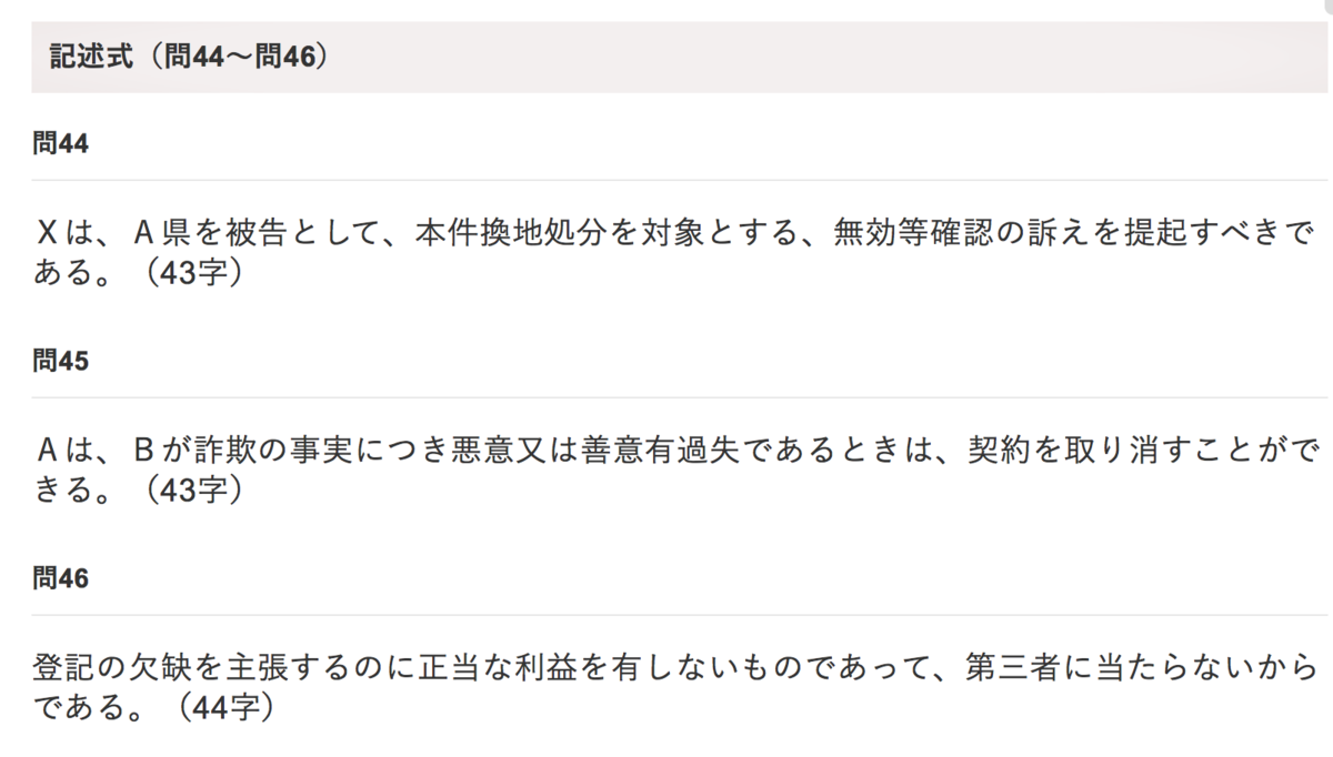 f:id:hikarujinzai:20201108190230p:plain