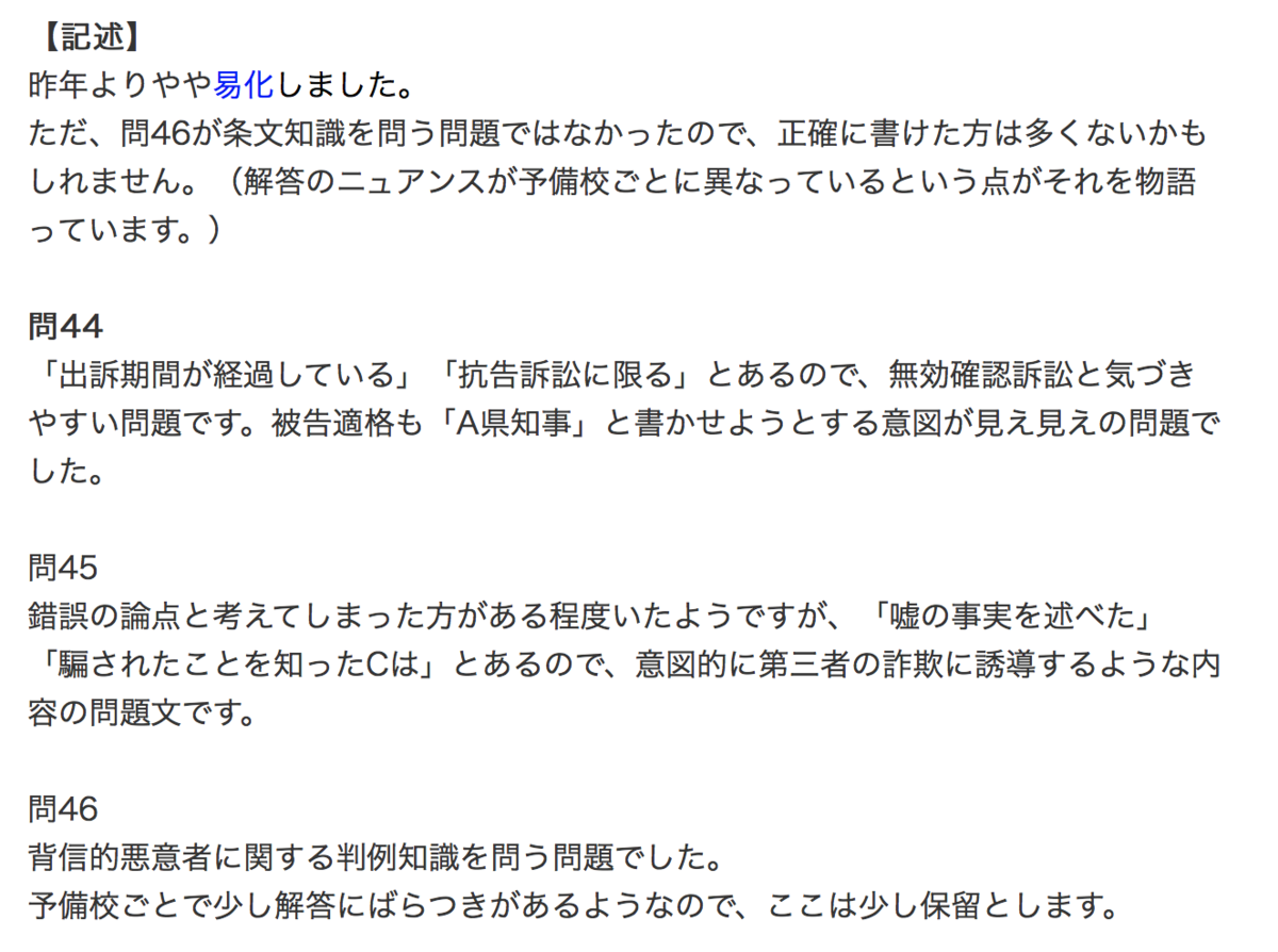 f:id:hikarujinzai:20201108210250p:plain