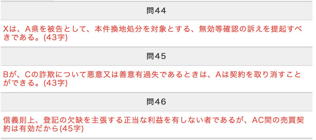 f:id:hikarujinzai:20201108211701p:plain