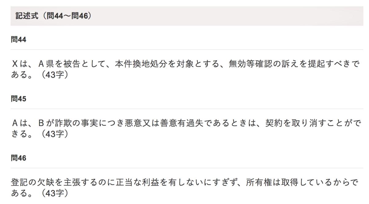 f:id:hikarujinzai:20201108211856p:plain