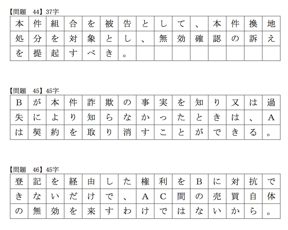 f:id:hikarujinzai:20201109210201p:plain