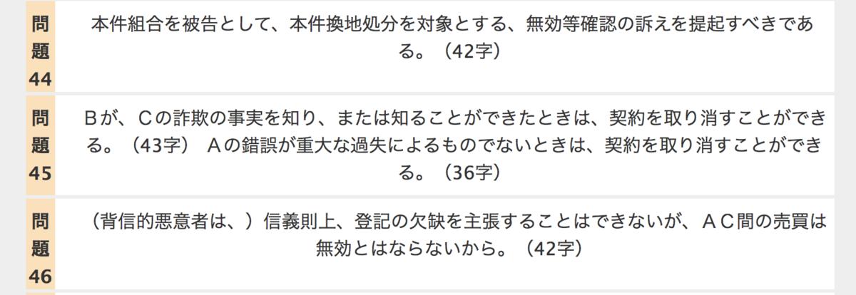 f:id:hikarujinzai:20201109212233p:plain
