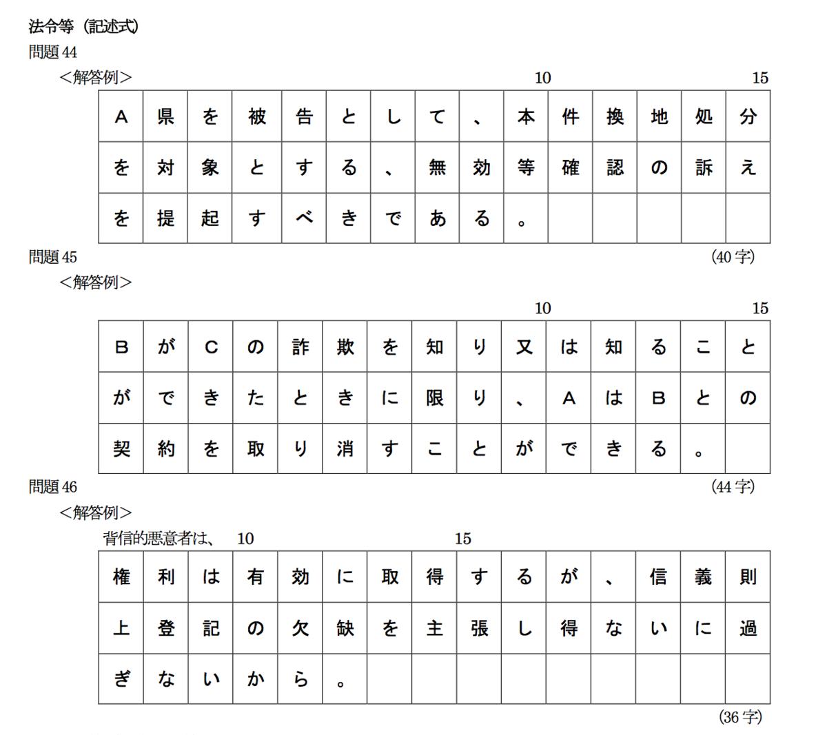 f:id:hikarujinzai:20201109212614p:plain