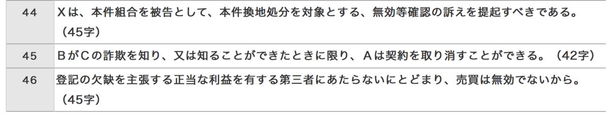 f:id:hikarujinzai:20201109213544p:plain