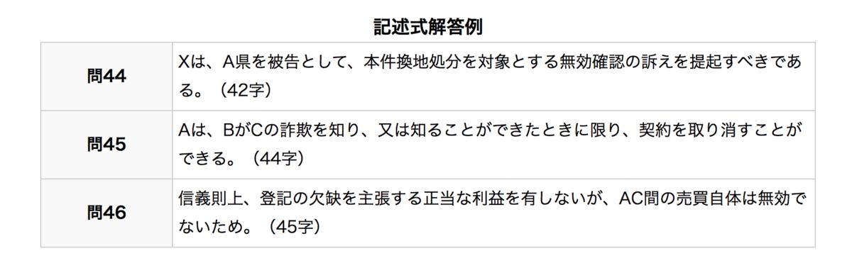 f:id:hikarujinzai:20201109213745p:plain