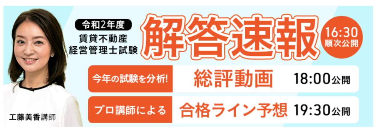 f:id:hikarujinzai:20201115144240p:plain