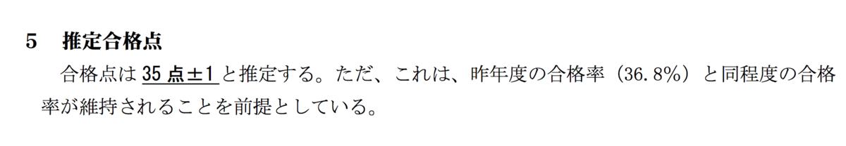 f:id:hikarujinzai:20201206214914p:plain