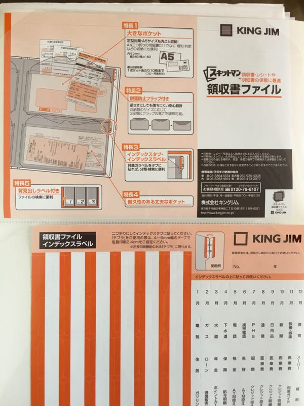 f:id:hikarureon:20160202143838j:plain
