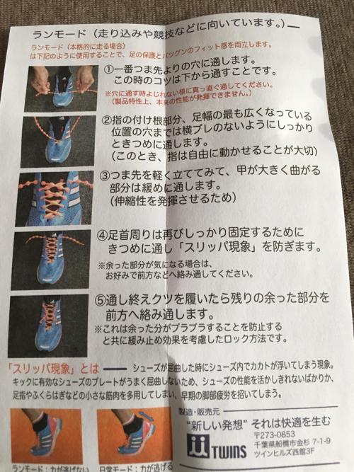 f:id:hikarureon:20160518143102j:plain