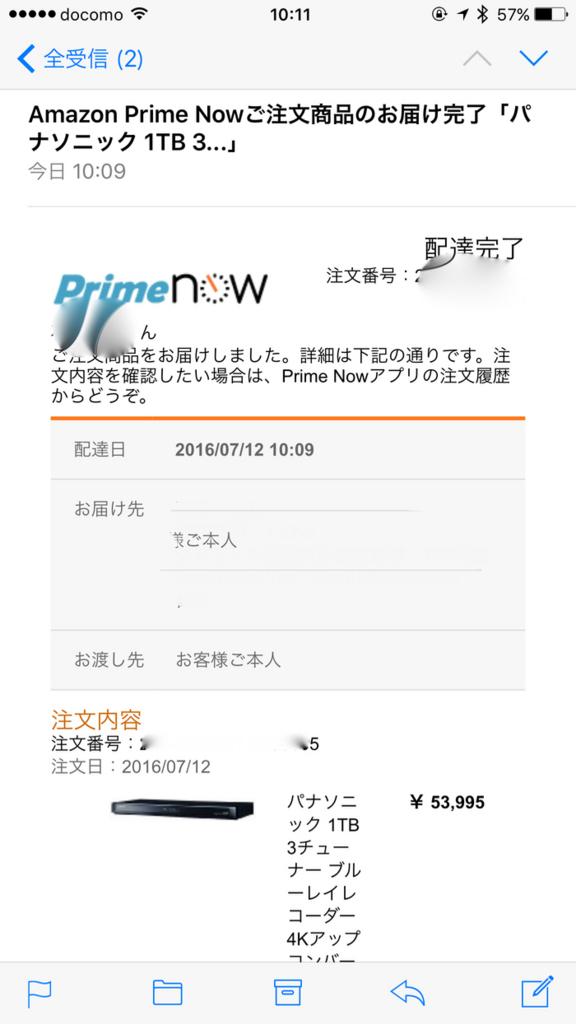 f:id:hikarureon:20160712102233j:plain