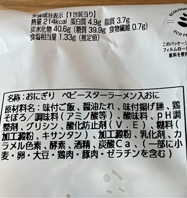 f:id:hikarureon:20210118113014j:plain