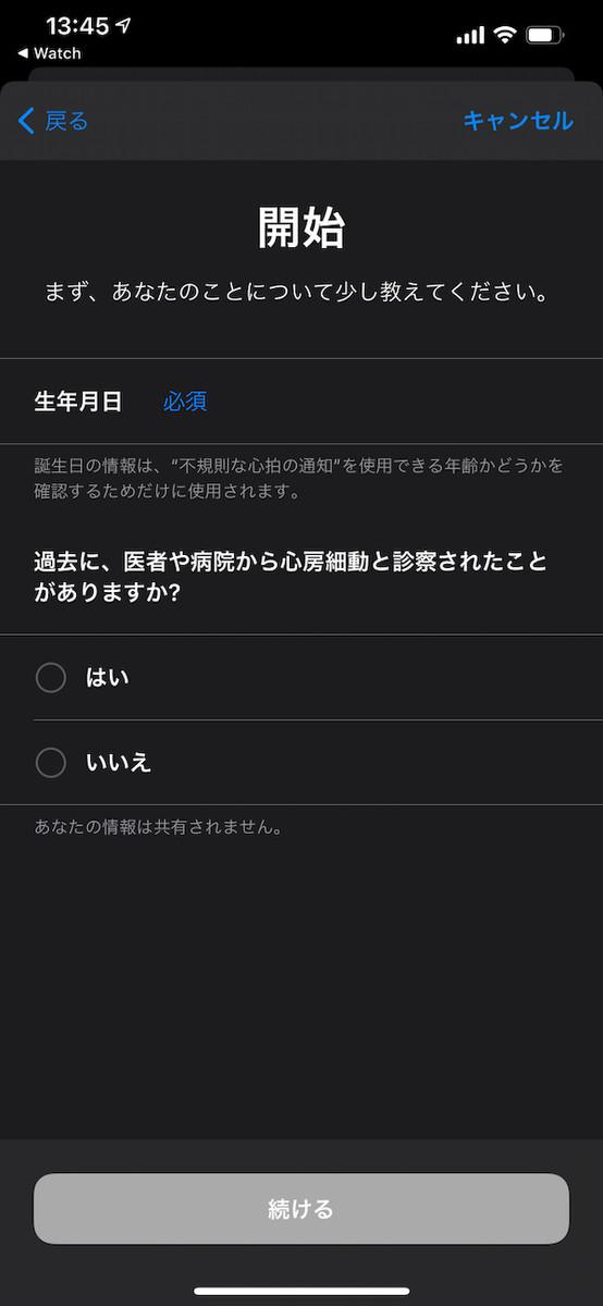 f:id:hikarureon:20210128135922j:plain