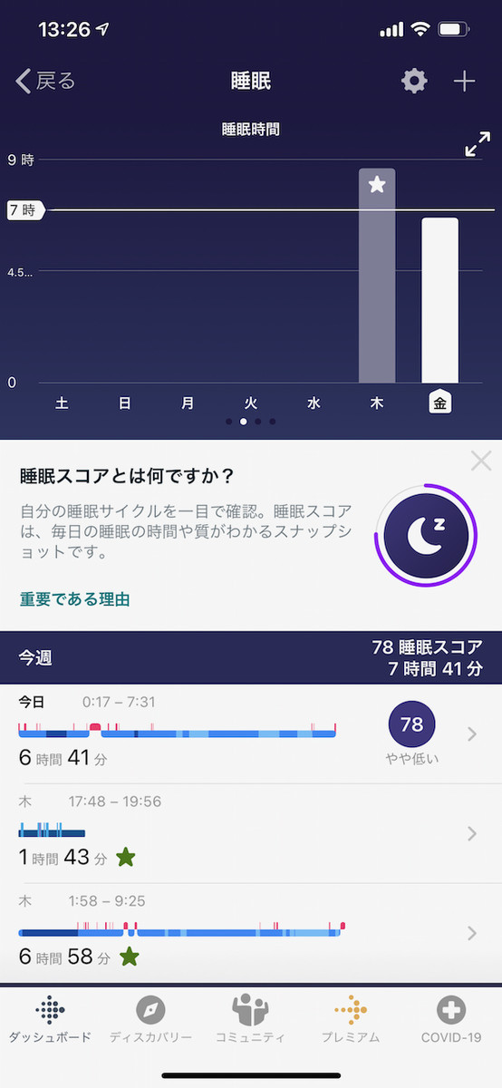 f:id:hikarureon:20210205134121j:plain