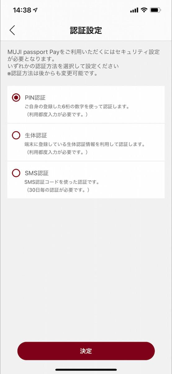 f:id:hikarureon:20210302145152j:plain