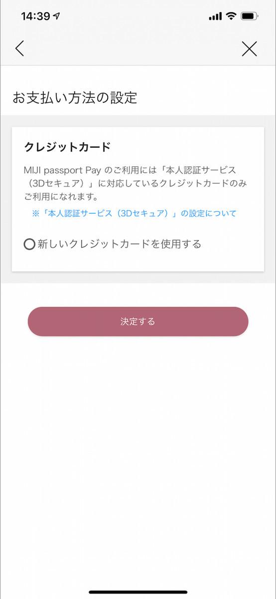 f:id:hikarureon:20210302145243j:plain