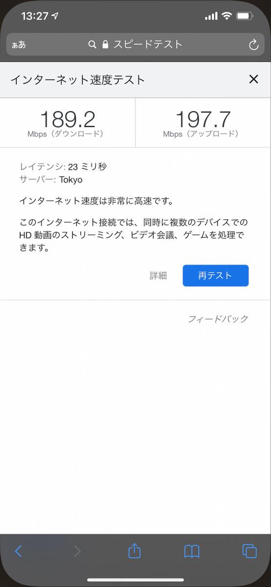 f:id:hikarureon:20210321140046j:plain